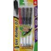Promarx Gel Roller 07 Pen Assorted Colors 4 Pack